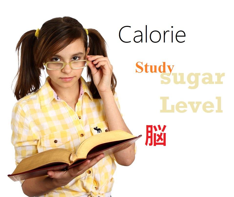 頭を働かす少女/カロリー・糖質消費